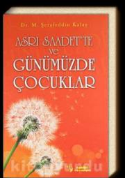 Asr-i-saadette-cocuk